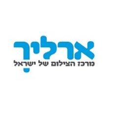 ארליך המרכז לצילום בישראל